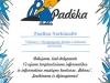 Diplomas-2015-11-20-paulina