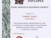 Diplomas-2017-09-29 (724x1024)