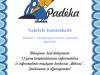Dplomas2016-11-23-GabrieleKam