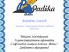 Dplomas2016-11-23-danielius_gec