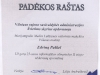 diplomas-edvino2013-12-13