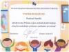 diplomas20140326-1