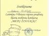scan_ziniukas_kuklytes_diplomas_2013