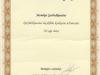 Diplomas_Mon_2016-12-23