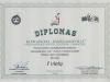 Diplomas-2016-03-02