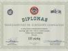 Diplomas-2016-05-31