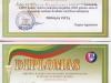 diplomas2015-01-10-566x800